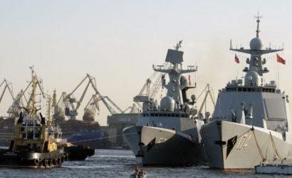China, Rusia e Irán realizarán maniobras militares conjuntas en el golfo de Omán