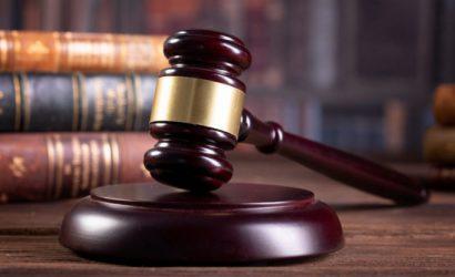 CORTE SUPREMA ORDENA ABRIR INVESTIGACIONES DISCIPLINARIAS CONTRA FUNCIONARIOS DEL PODER JUDICIAL QUE COBRARON BONO DE PROTECCIÓN A LA CLASE MEDIA
