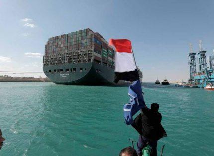 Oppenheimer: La crisis del Canal de Suez es una oportunidad para América Latina